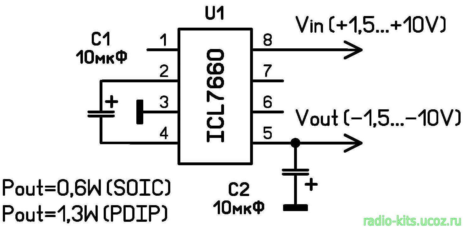 схема стробоскопа 24 вольта