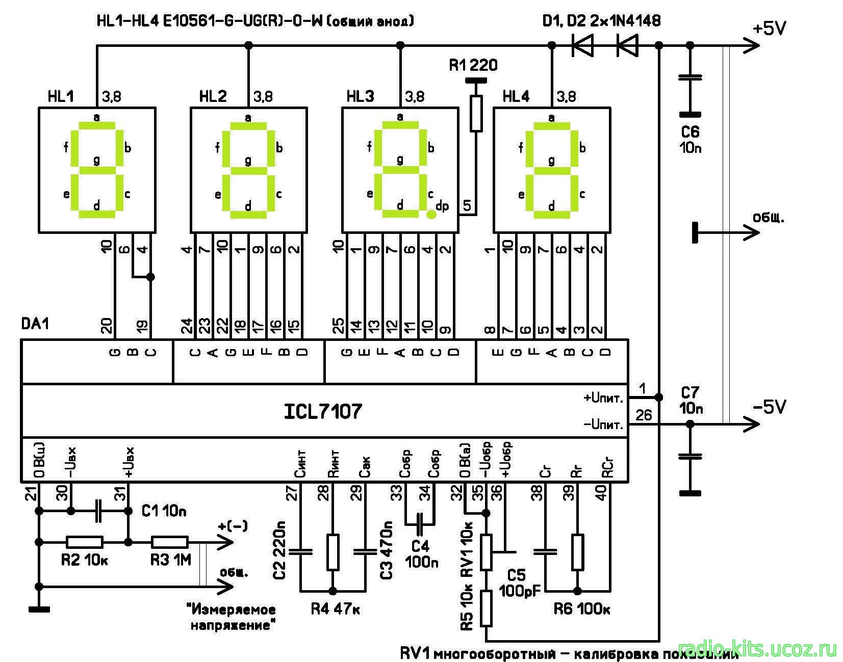 вольтметр и амперметр схема
