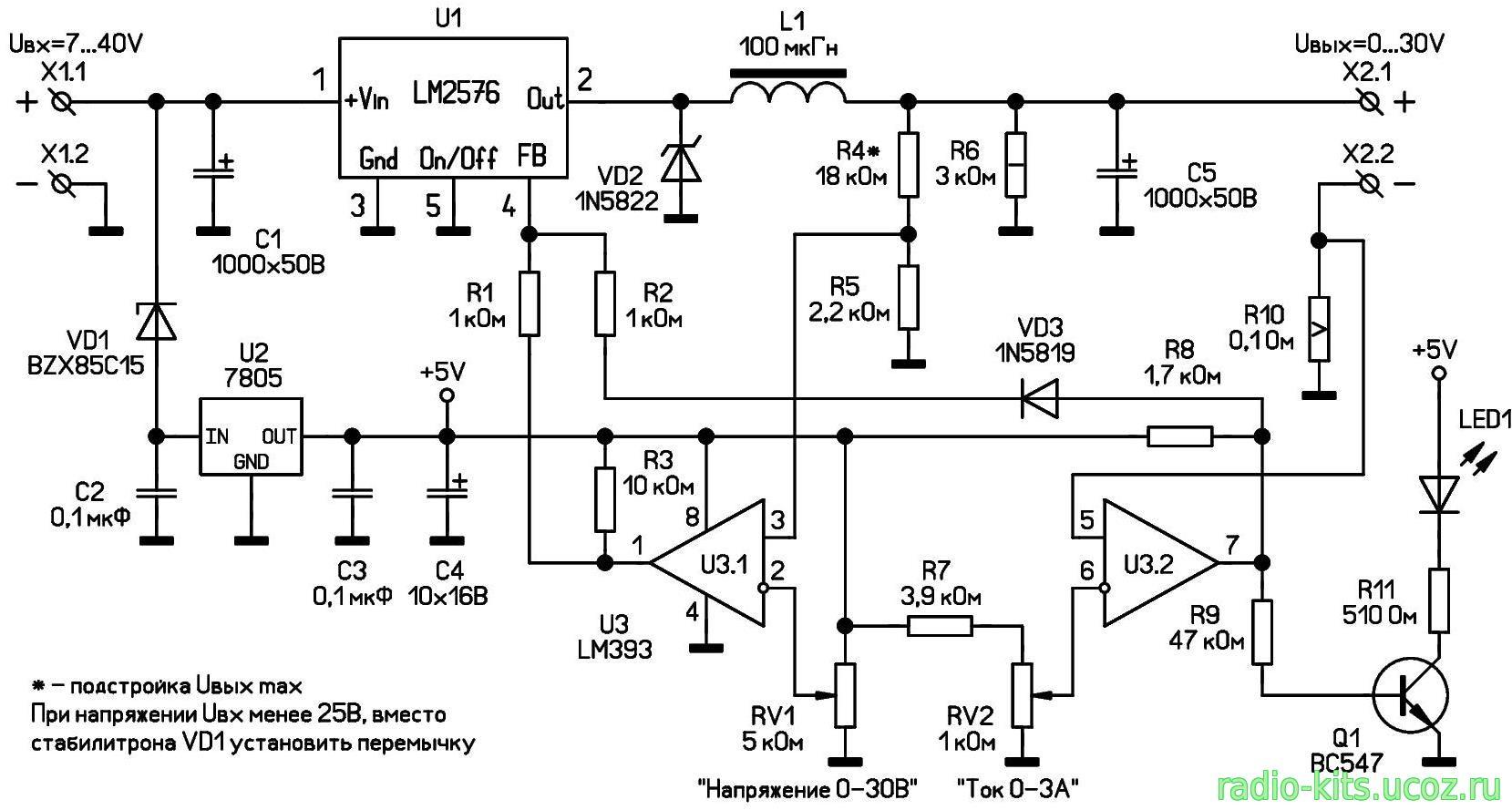 Lm2596t adj схема включения
