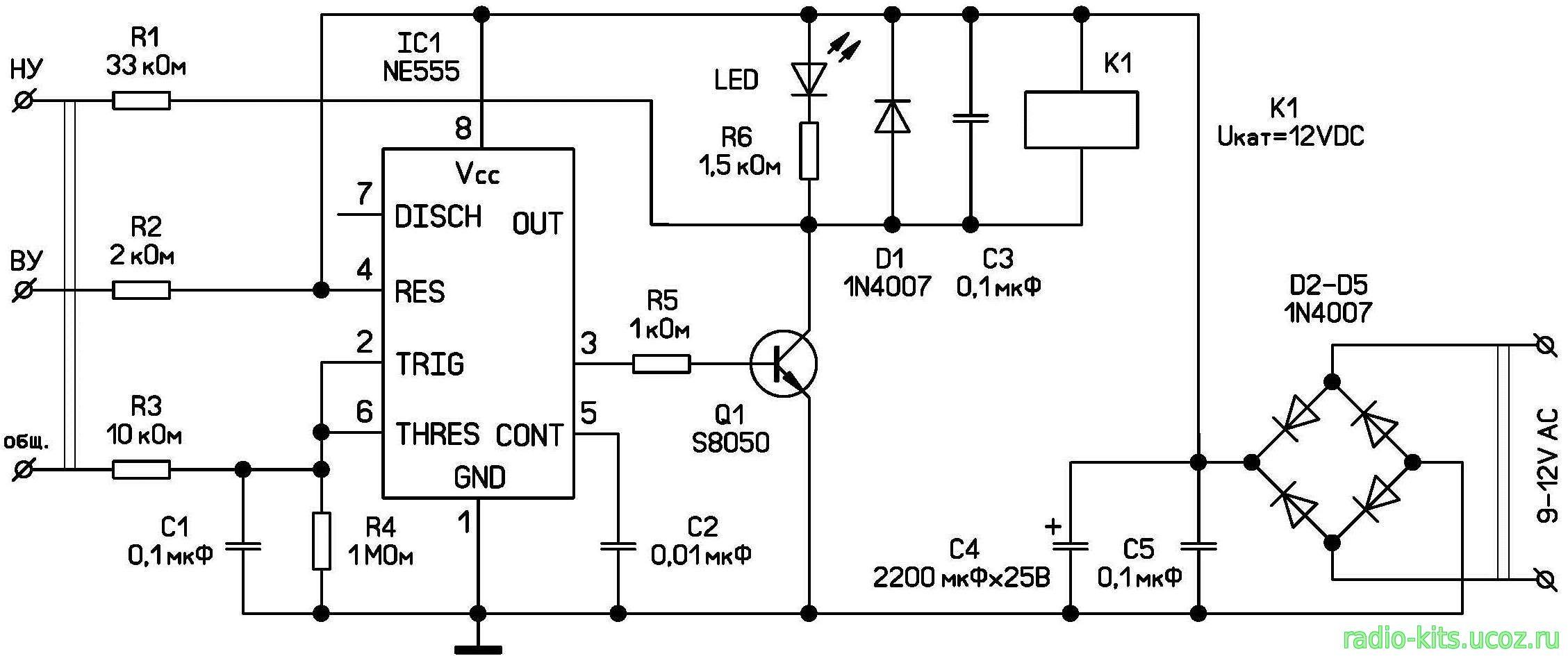 генератор переменного тока и реле схема